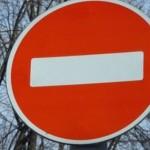 Подтопленный участок дороги в Петриковском районе закрыли для легкового транспорта