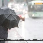 Циклон «Элеанор» не окажет значительного влияния на погоду в Беларуси — Гидромет