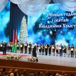 Лукашенко вручил премии «За духовное возрождение» и спецпремии 2017 года