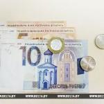 Базовая величина в Беларуси с 1 января вырастет до Br24,5