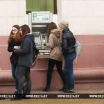 В банкоматах Беларусбанка теперь можно выбрать номинал купюр запрашиваемой суммы