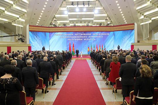 Аляксандр Лукашэнка 9 лютага на ўрачыстай цырымоніі ўручэння дзяржаўных узнагарод лепшым работнікам аграрнай галіны