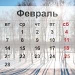 Детские пособия и ряд других социальных выплат повышаются в Беларуси с 1 февраля