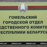 В Гомельской области раскрыто жестокое убийство 22-летней давности