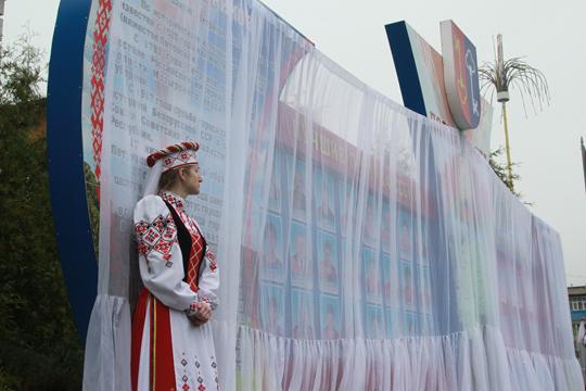 У суботу ў Петрыкаве адкрыецца абноўленая Дошка гонару