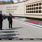 На Доску почета Гомельской области занесены 44 предприятия и организации