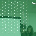 Белорусские школы получат бесплатный интернет-доступ к сервисам платформы «Знай.бай»