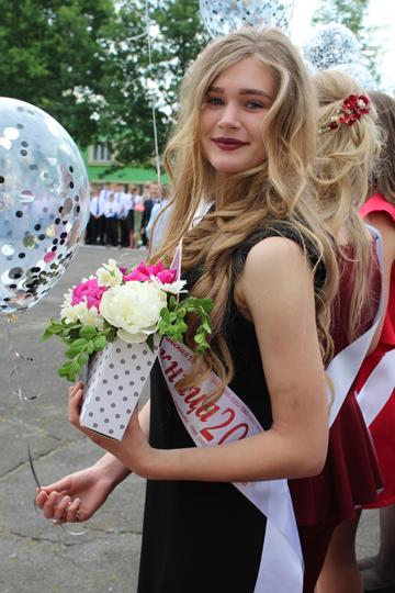 Паліна Бычкоўская