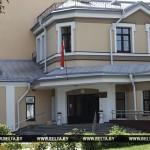 Районные отделы образования Гомельской области допускали нарушения при закупках продуктов питания — КГК