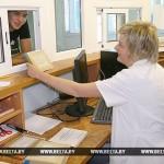 В Беларуси изменен график работы поликлиник и больниц в праздничные выходные в июле