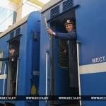 Белорусская железная дорога проведет 28 июня Единый день пассажира
