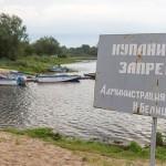Прокуратура выявила нарушения правил безопасности в местах отдыха у водоемов в Гомельской области