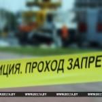 Двухлетний ребенок погиб в аварии в Калинковичском районе