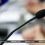 Ученые из шести стран обсудят проблемы радиобиологии на конференции в Гомеле