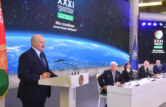 Міжнародны касмічны кангрэс— 2018 у Мінску