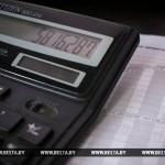 Тарифная ставка первого разряда с 1 октября увеличена до Br35,5
